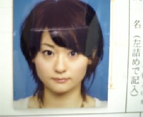 パスポート☆☆
