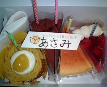 ケーキ☆☆