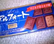 稽古7日目☆