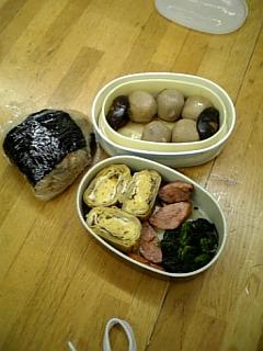 今日のお弁当☆