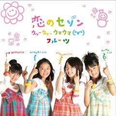 CDデビュー☆☆